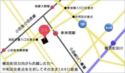 ウォッシュライン東林サービスステーション周辺マップ